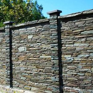 Rozšířili jsme nabídku betonových plotů